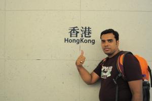 Hongkong Central Station