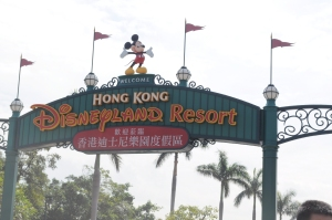 Disney land HK